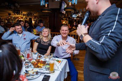 «Октоберфест-2019»: выбор пивной столицы, 4 октября 2019 - Ресторан «Максимилианс» Красноярск - 11
