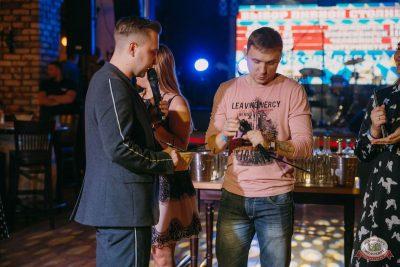«Октоберфест-2019»: выбор пивной столицы, 4 октября 2019 - Ресторан «Максимилианс» Красноярск - 13