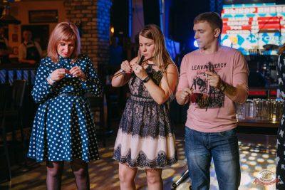 «Октоберфест-2019»: выбор пивной столицы, 4 октября 2019 - Ресторан «Максимилианс» Красноярск - 14