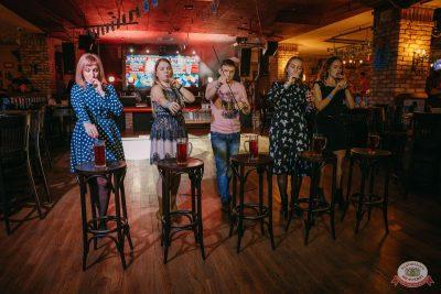 «Октоберфест-2019»: выбор пивной столицы, 4 октября 2019 - Ресторан «Максимилианс» Красноярск - 15
