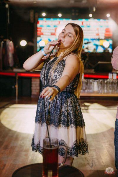 «Октоберфест-2019»: выбор пивной столицы, 4 октября 2019 - Ресторан «Максимилианс» Красноярск - 16