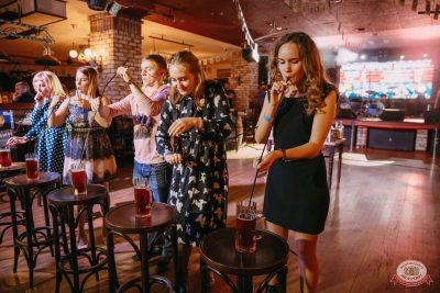 «Октоберфест-2019»: выбор пивной столицы, 4 октября 2019 - Ресторан «Максимилианс» Красноярск - 17