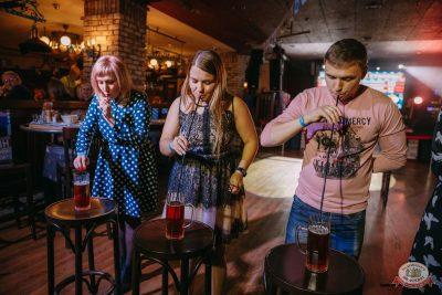 «Октоберфест-2019»: выбор пивной столицы, 4 октября 2019 - Ресторан «Максимилианс» Красноярск - 18