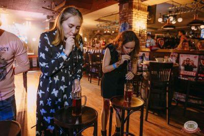 «Октоберфест-2019»: выбор пивной столицы, 4 октября 2019 - Ресторан «Максимилианс» Красноярск - 19
