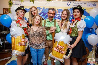 «Октоберфест-2019»: выбор пивной столицы, 4 октября 2019 - Ресторан «Максимилианс» Красноярск - 2