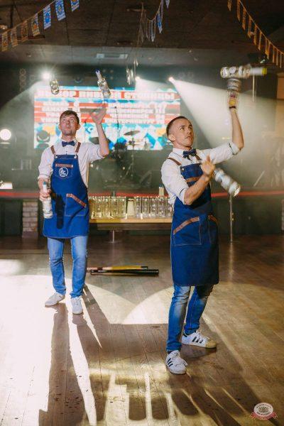 «Октоберфест-2019»: выбор пивной столицы, 4 октября 2019 - Ресторан «Максимилианс» Красноярск - 22