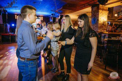 «Октоберфест-2019»: выбор пивной столицы, 4 октября 2019 - Ресторан «Максимилианс» Красноярск - 26