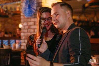 «Октоберфест-2019»: выбор пивной столицы, 4 октября 2019 - Ресторан «Максимилианс» Красноярск - 29