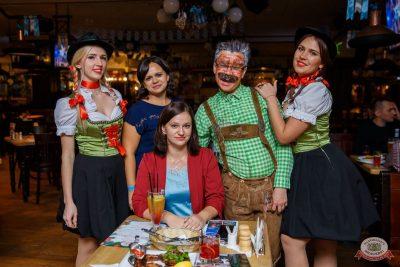 «Октоберфест-2019»: выбор пивной столицы, 4 октября 2019 - Ресторан «Максимилианс» Красноярск - 46