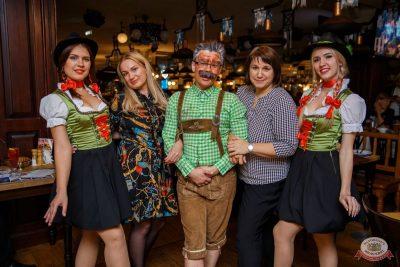 «Октоберфест-2019»: выбор пивной столицы, 4 октября 2019 - Ресторан «Максимилианс» Красноярск - 51