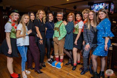 «Октоберфест-2019»: выбор пивной столицы, 4 октября 2019 - Ресторан «Максимилианс» Красноярск - 53
