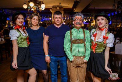 «Октоберфест-2019»: выбор пивной столицы, 4 октября 2019 - Ресторан «Максимилианс» Красноярск - 57