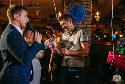 «Октоберфест-2019»: выбор пивной столицы и День именинника, 27 сентября 2019 - Ресторан «Максимилианс» Красноярск - 22