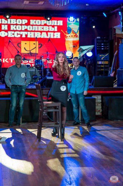 «Октоберфест-2018»: выбор Короля и Королевы. Закрытие фестиваля, 6 октября 2018 - Ресторан «Максимилианс» Красноярск - 12