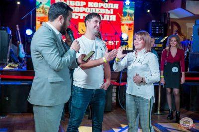 «Октоберфест-2018»: выбор Короля и Королевы. Закрытие фестиваля, 6 октября 2018 - Ресторан «Максимилианс» Красноярск - 14