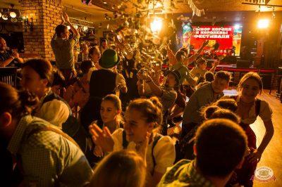 «Октоберфест-2018»: выбор Короля и Королевы. Закрытие фестиваля, 6 октября 2018 - Ресторан «Максимилианс» Красноярск - 24