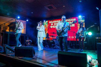 «Октоберфест-2018»: выбор Короля и Королевы. Закрытие фестиваля, 6 октября 2018 - Ресторан «Максимилианс» Красноярск - 40