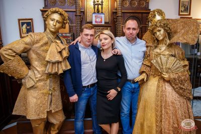 «Октоберфест-2018»: выбор Короля и Королевы. Закрытие фестиваля, 6 октября 2018 - Ресторан «Максимилианс» Красноярск - 5
