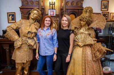 «Октоберфест-2018»: выбор Короля и Королевы. Закрытие фестиваля, 6 октября 2018 - Ресторан «Максимилианс» Красноярск - 6