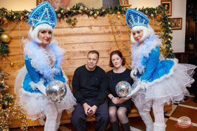 Письмо Деду Морозу: репетиция Нового года, 7 декабря 2018 - Ресторан «Максимилианс» Красноярск - 1