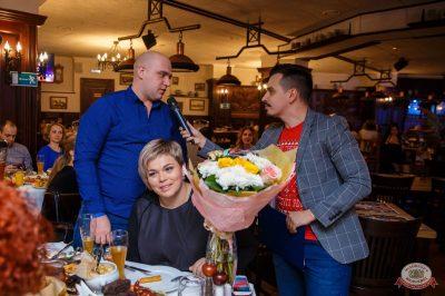 Письмо Деду Морозу: репетиция Нового года, 7 декабря 2018 - Ресторан «Максимилианс» Красноярск - 10