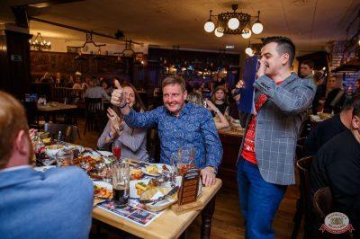 Письмо Деду Морозу: репетиция Нового года, 7 декабря 2018 - Ресторан «Максимилианс» Красноярск - 14