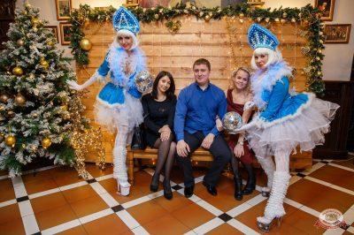Письмо Деду Морозу: репетиция Нового года, 7 декабря 2018 - Ресторан «Максимилианс» Красноярск - 2