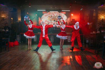 Письмо Деду Морозу: репетиция Нового года, 7 декабря 2018 - Ресторан «Максимилианс» Красноярск - 20