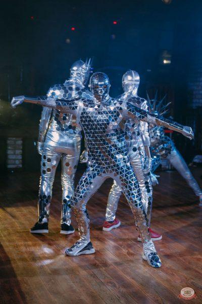 Письмо Деду Морозу: репетиция Нового года, 7 декабря 2018 - Ресторан «Максимилианс» Красноярск - 26