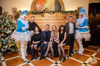 Письмо Деду Морозу: репетиция Нового года, 7 декабря 2018 - Ресторан «Максимилианс» Красноярск - 3