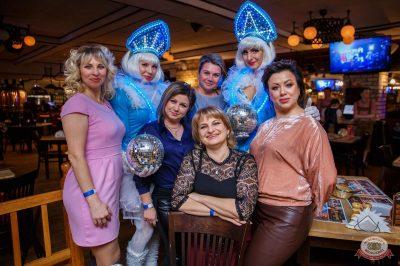 Письмо Деду Морозу: репетиция Нового года, 7 декабря 2018 - Ресторан «Максимилианс» Красноярск - 37
