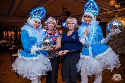 Письмо Деду Морозу: репетиция Нового года, 7 декабря 2018 - Ресторан «Максимилианс» Красноярск - 38