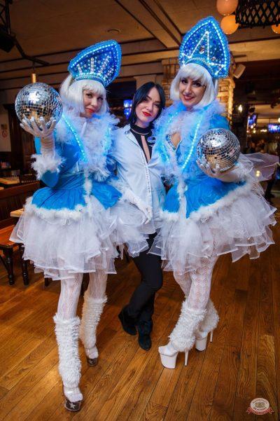 Письмо Деду Морозу: репетиция Нового года, 7 декабря 2018 - Ресторан «Максимилианс» Красноярск - 43