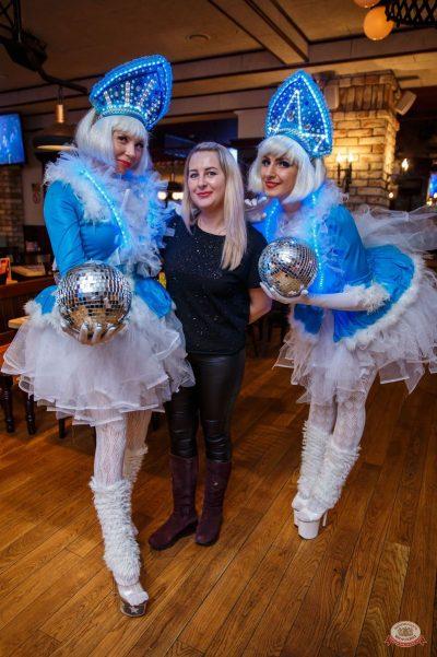 Письмо Деду Морозу: репетиция Нового года, 7 декабря 2018 - Ресторан «Максимилианс» Красноярск - 44