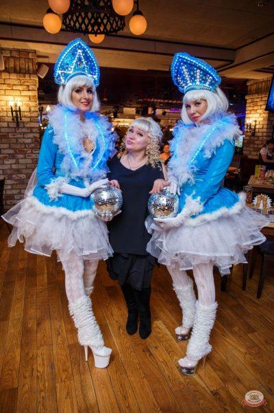 Письмо Деду Морозу: репетиция Нового года, 7 декабря 2018 - Ресторан «Максимилианс» Красноярск - 45