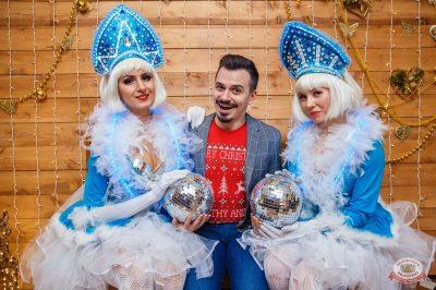 Письмо Деду Морозу: репетиция Нового года, 7 декабря 2018 - Ресторан «Максимилианс» Красноярск - 5