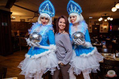 Письмо Деду Морозу: репетиция Нового года, 7 декабря 2018 - Ресторан «Максимилианс» Красноярск - 50