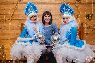 Письмо Деду Морозу: репетиция Нового года, 7 декабря 2018 - Ресторан «Максимилианс» Красноярск - 6