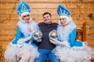 Письмо Деду Морозу: репетиция Нового года, 7 декабря 2018 - Ресторан «Максимилианс» Красноярск - 7
