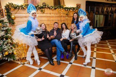 Письмо Деду Морозу: репетиция Нового года, 7 декабря 2018 - Ресторан «Максимилианс» Красноярск - 8