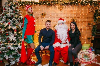 Письмо Деду Морозу: репетиция Нового года, 8 декабря 2017 - Ресторан «Максимилианс» Красноярск - 1