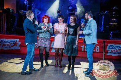 Письмо Деду Морозу: репетиция Нового года, 8 декабря 2017 - Ресторан «Максимилианс» Красноярск - 11