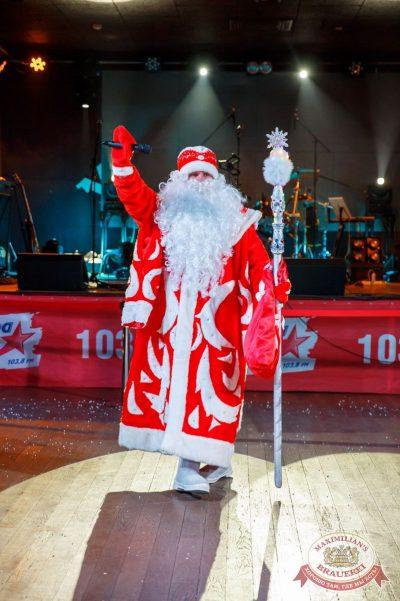 Письмо Деду Морозу: репетиция Нового года, 8 декабря 2017 - Ресторан «Максимилианс» Красноярск - 15