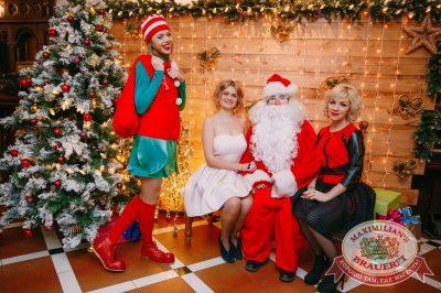 Письмо Деду Морозу: репетиция Нового года, 8 декабря 2017 - Ресторан «Максимилианс» Красноярск - 2
