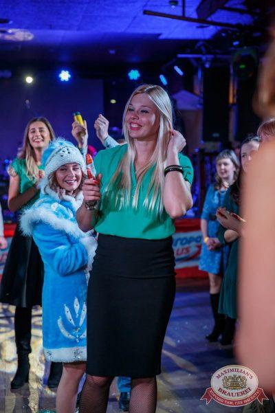 Письмо Деду Морозу: репетиция Нового года, 8 декабря 2017 - Ресторан «Максимилианс» Красноярск - 20