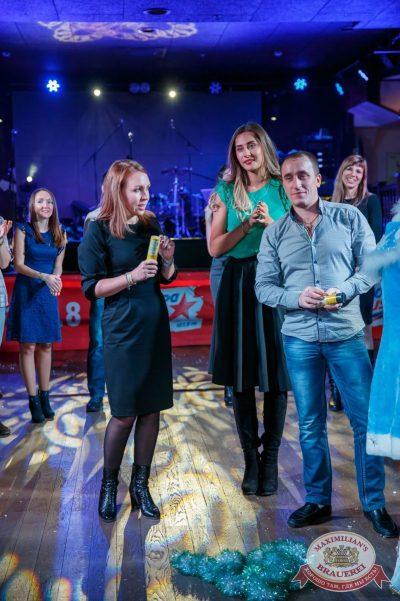 Письмо Деду Морозу: репетиция Нового года, 8 декабря 2017 - Ресторан «Максимилианс» Красноярск - 21