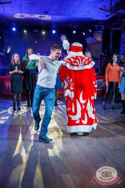 Письмо Деду Морозу: репетиция Нового года, 8 декабря 2017 - Ресторан «Максимилианс» Красноярск - 22
