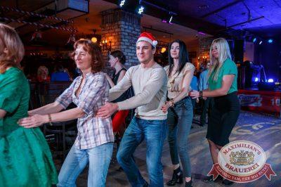 Письмо Деду Морозу: репетиция Нового года, 8 декабря 2017 - Ресторан «Максимилианс» Красноярск - 23
