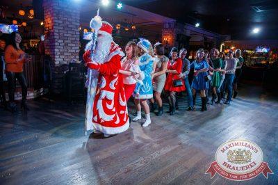 Письмо Деду Морозу: репетиция Нового года, 8 декабря 2017 - Ресторан «Максимилианс» Красноярск - 24
