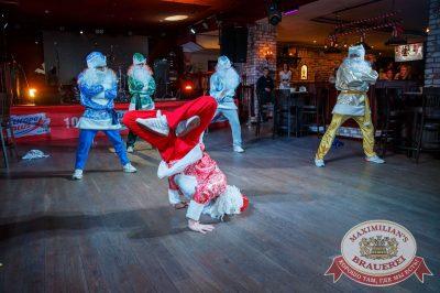 Письмо Деду Морозу: репетиция Нового года, 8 декабря 2017 - Ресторан «Максимилианс» Красноярск - 25